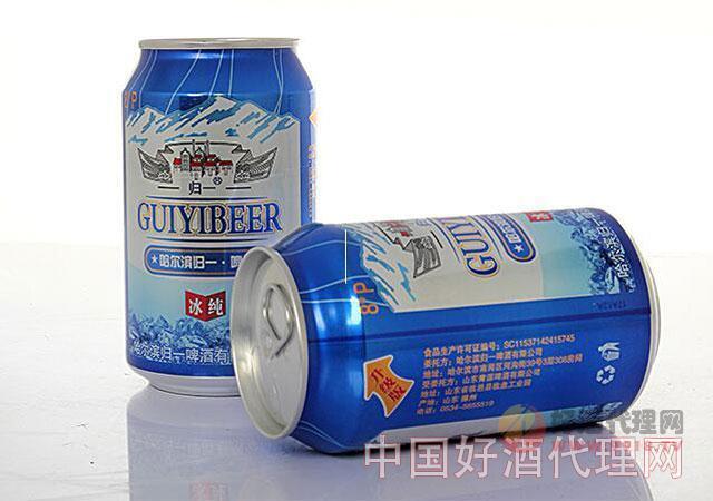 哈尔滨归一啤酒外观图