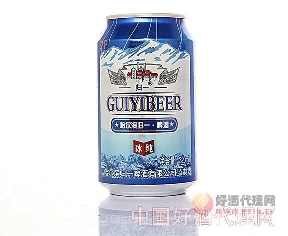 哈尔滨归一啤酒单瓶图片