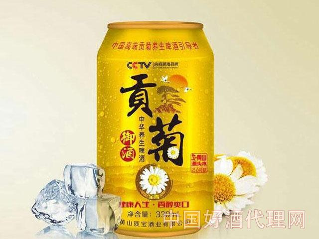 质宝贡菊养生啤酒330ml