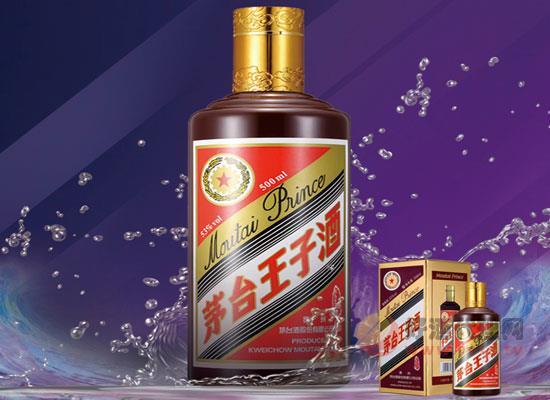茅台王子53度酱香型白酒价格