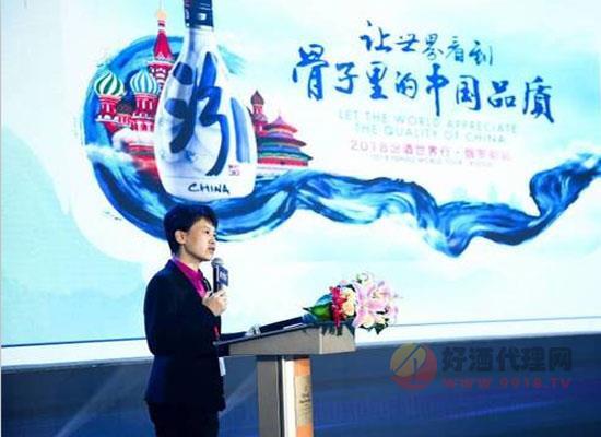 汾酒杨波:分析中国白酒改革40年