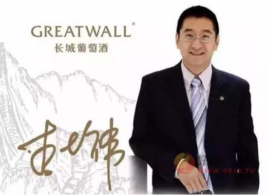 中粮名庄荟总经理李士祎:中国酒业面临着巨大的机遇