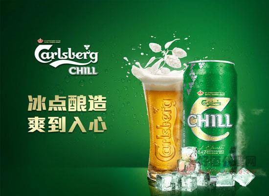 嘉士伯啤酒 500ml黃啤酒價格
