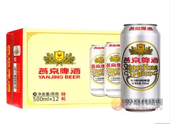 燕京啤酒500ml听装价格表