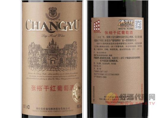 张裕红酒 张裕特选级赤霞珠干红葡萄酒 圆桶单支价格
