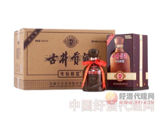 古井貢酒年份原漿 獻禮版 50度 500ml*6瓶