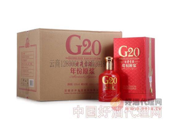 古井貢酒 年份原漿 G20 50度 500ml*6瓶