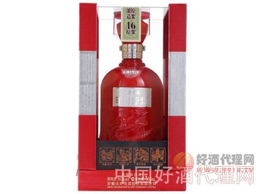 古井貢酒年份原漿 古16 50度 單瓶裝白酒500ml