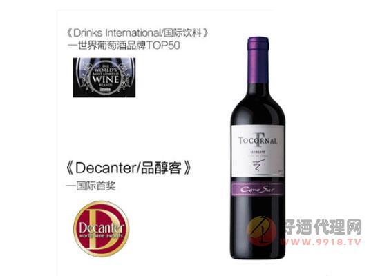 柯諾蘇多娜美樂紅葡萄酒價格 柯諾蘇多少錢?