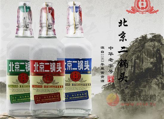 北京二鍋頭價格 二鍋頭小方瓶多少錢