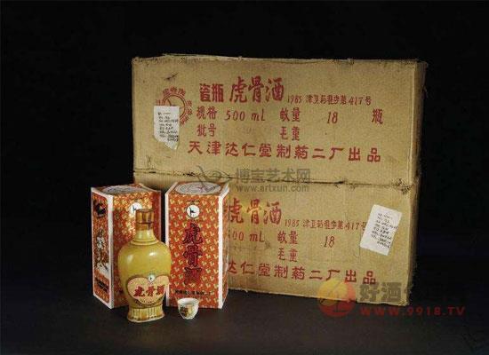 虎骨酒回收價格 一瓶虎骨酒回收需要多少錢