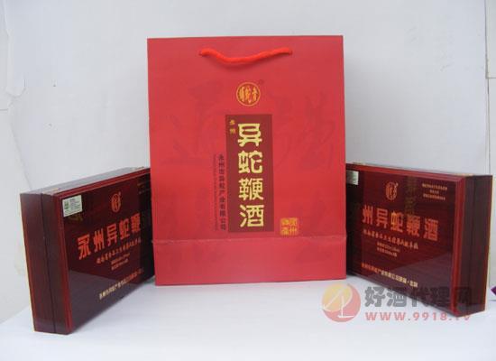 湖南永州特產異蛇酒貴嗎?永州異蛇酒價格