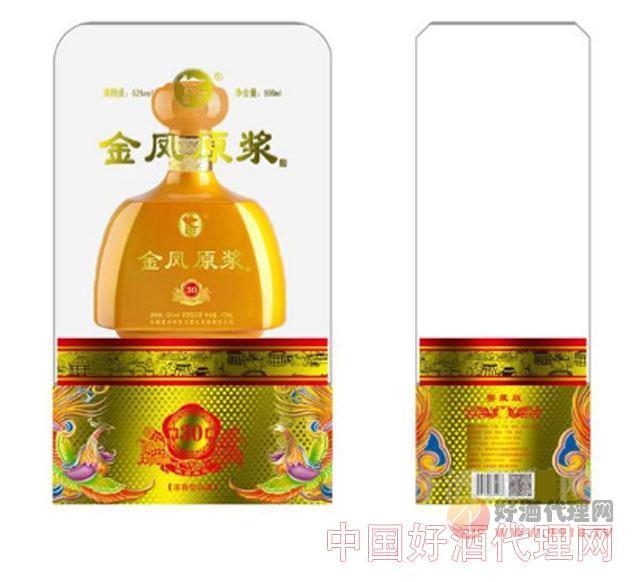 52度金鳳原漿黃瓶500ml
