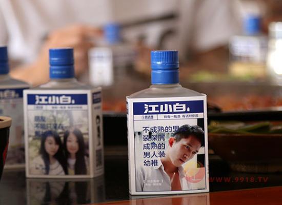 江小白酒价格表 不同规格箱装价格