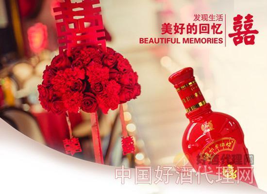 泸州老窖老酒坊喜字坛