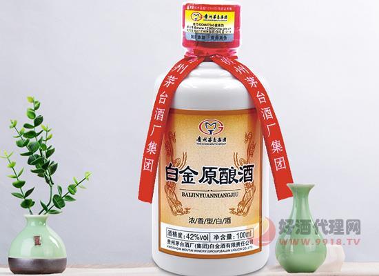 茅臺集團42度白金原釀酒100ml,不同組合裝價格