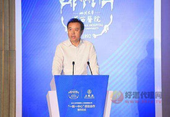 李曙光:与华西医院强强联合打造大健康高质量品牌