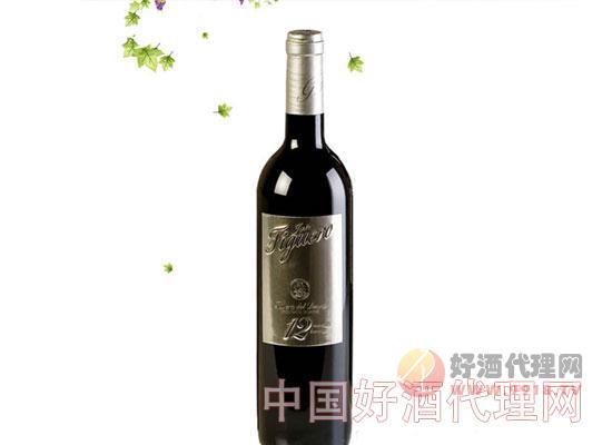 菲谷露红葡萄酒橡桶12月银标