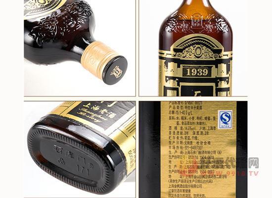 石庫門黃酒價格 石庫門黑標上海老酒14度箱裝價格