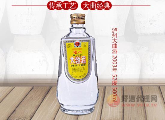 泸州老窖陈酿大曲酒浓香型52度500ml价格