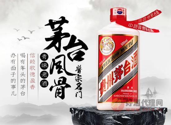 陈年老酒飞天茅台2009年53度500ml价格,飞天茅台酒参数
