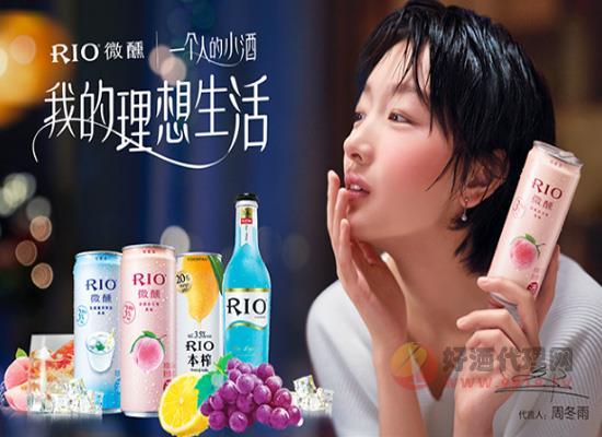 锐澳(RIO)鸡尾酒欢享全家福330ml价格