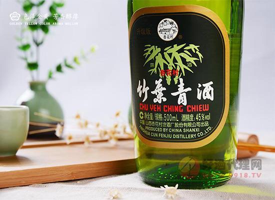 汾酒竹叶青酒500ml*12瓶整箱装价格