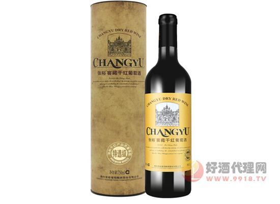 張裕葡萄酒價格 選級窖藏圓筒裝干型葡萄酒多少錢一箱