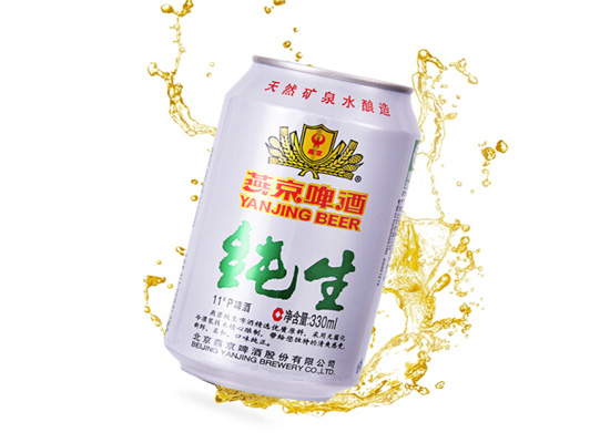 燕京啤酒价格 经典纯生啤酒箱装价格信息