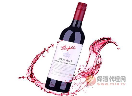 澳大利亞進口紅酒penfolds bin 價格怎么樣?貴不貴?