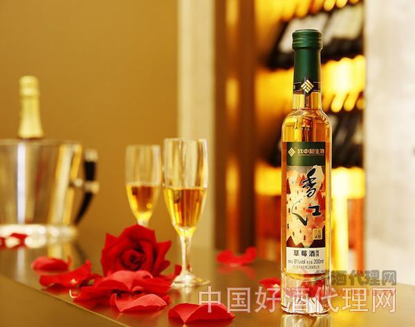 草莓果酒-8度-200ml瓶装