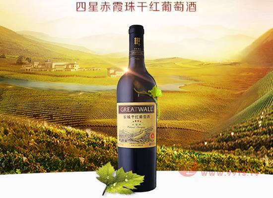 長城四星赤霞珠干紅葡萄酒750ml的價格
