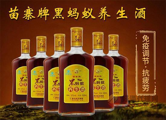 苗寨牌黑螞蟻養生酒500ml*6瓶價格