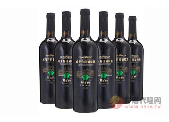 威龍紅酒有機解百納價格和圖片-750ml*6瓶