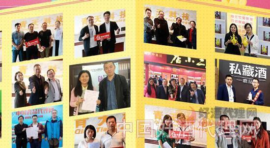 郑州青天科技八周年庆典