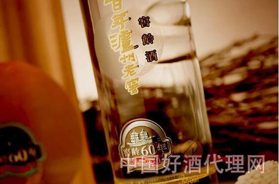 瀘州老窖60年窖齡酒細節圖片