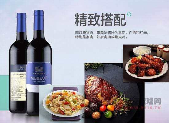 蓝色威尼斯进口葡萄酒750ML×6瓶装价格