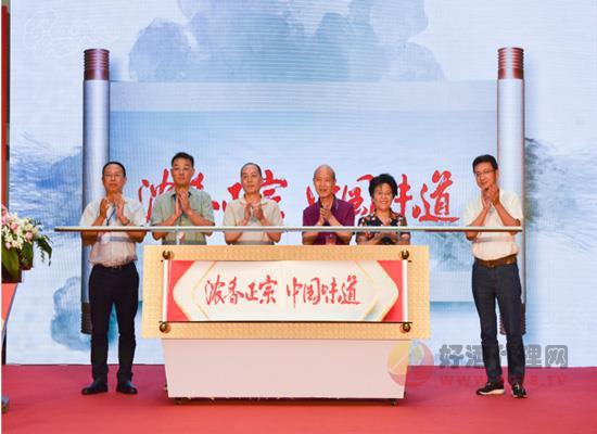 泸州老窖携手众多中华美食亮相杭州,扬州,再次寻找中国味道