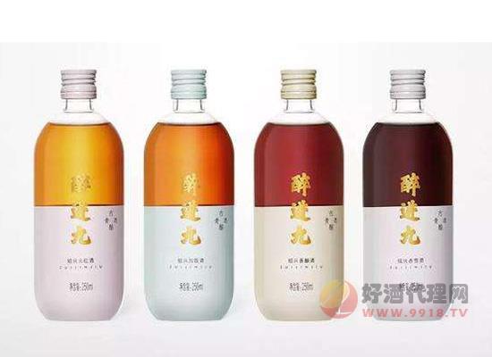 """小米有品推出醉进九黄酒系列,""""颜值高、品质好、年轻范"""""""