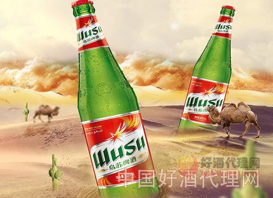乌苏啤酒为什么那么凶 两三瓶就被 撂倒