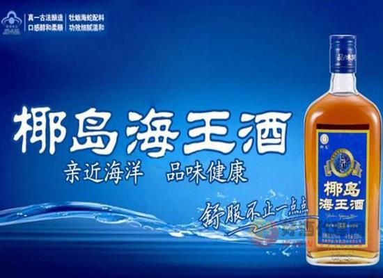 """从市场与潜力分析椰岛海王酒如何荣获中酒展""""中国酒业好产品"""""""