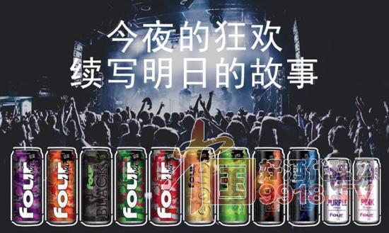 four loko四洛克雞尾酒宣傳圖片