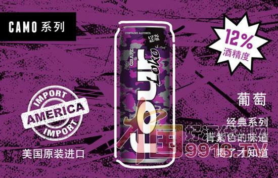 four loko四洛克葡萄味雞尾酒