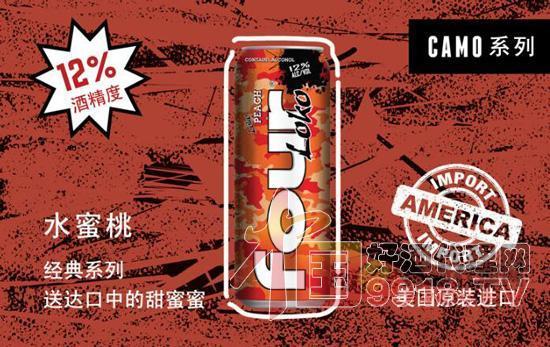 four loko四洛克水蜜桃味雞尾酒