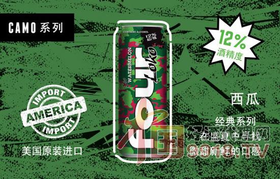 four loko四洛克西瓜味雞尾酒