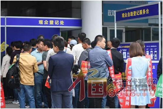中国(安徽)国际糖酒食品交易会