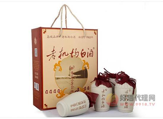 中秋礼品酒选纯粮酒-青岛老机场白酒礼盒装价格贵吗?