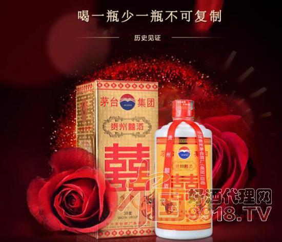 38度茅臺貴州囍酒(2003-2004年)產品圖片