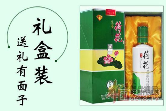 生態荷花酒產品禮盒裝