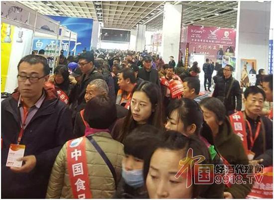 CNWFF中国(南京)国际糖酒食品交易会